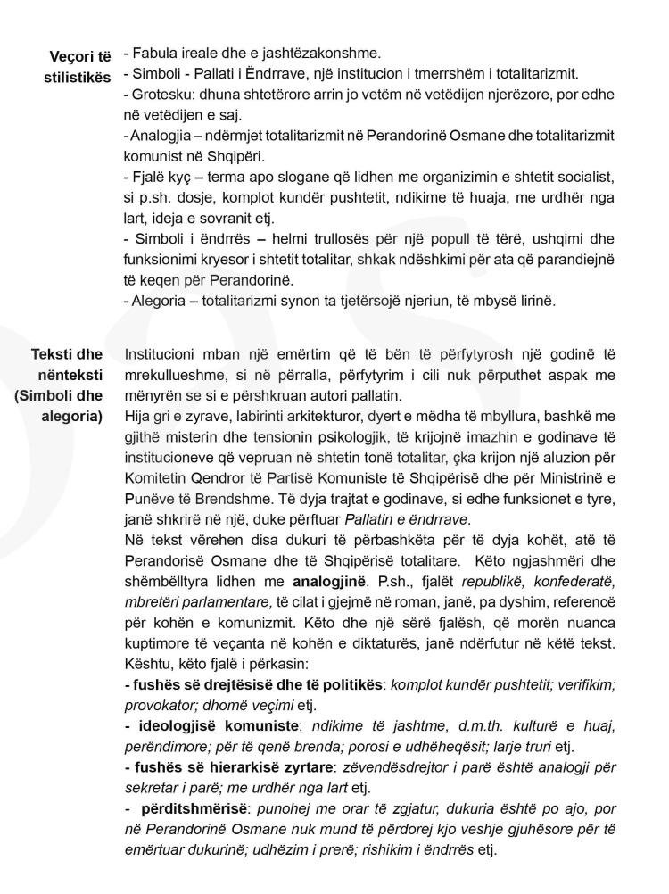 Document-page-0133.jpg