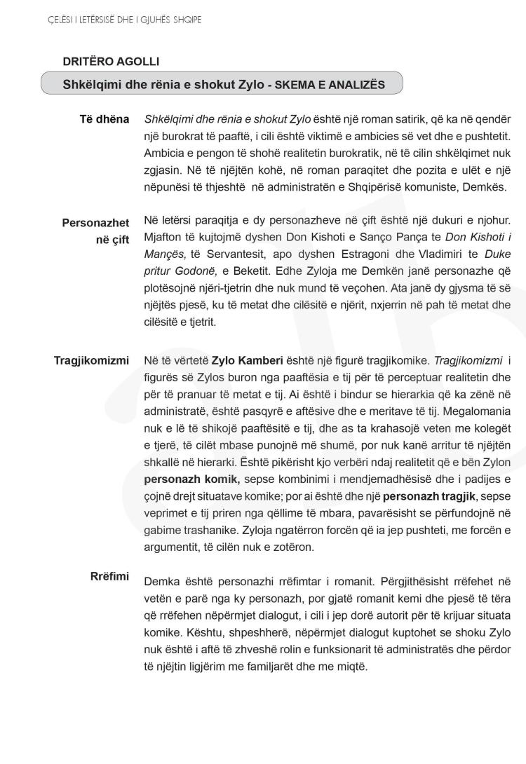 Document-page-014.jpg